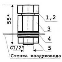 Отборное устройство давления 0,01-200-Ст20-(2) (ЗК14-2-6-02)