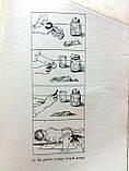 """Заочный курс обучения матерей. """"Уход за больным ребенком в семье"""". 1955 год. 12-я лекция, фото 9"""