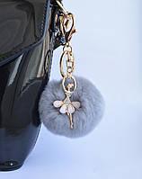 Брелок из меха кролика шар, серый
