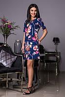 Платье с красивым рисунком для девушек 783-8