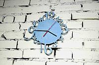 "Часы настенные ""Алиса"" диаметр до 40 см"