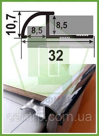 ОАП. Угол для плитки закладной, полированный. Длина 2,5м.