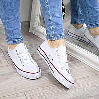Кеды женские летние All Sport белые, женская обувь