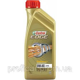Моторное масло Castrol EDGE Titanium FST 0W-40