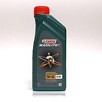 Моторное масло Castrol Magnatec 5W-40