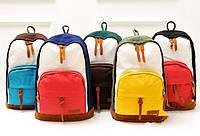 Рюкзак школьный городской молодёжный КАРМАН,в наличии