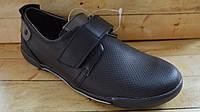 Кожаные туфли для мальчиков размер 39
