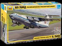 ИЛ-76 МД 1/144 ЗВЕЗДА 7011