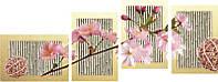 "Модульная картина ""Ветка сакуры и бамбук""  (630х1680 мм)  [4 модуля]"