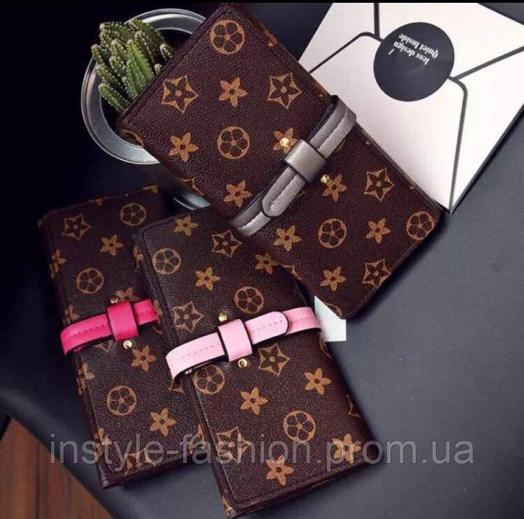 Кошелек женский Louis Vuitton Луи Виттон копия фабричный Китай выбор цветов