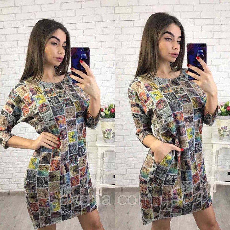 Женское платье, 2 цвета. Ап-61-0417