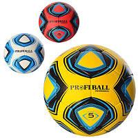 Детский футбольный мяч 2500-21ABC, полиуретан, 5 размер, 400-420 г, разные цвета