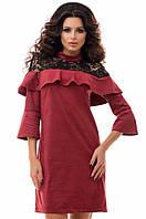 Элегантное замшевое женское платье с воланом
