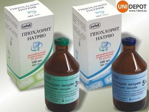 Гипохлорид натрия 5% - Юнидепот ПП в Черновцах