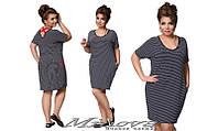 Платье женское в  полоску вискоза размер: универсальный (48-52)