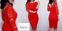 """Платье гипюровое в красном цвете """"Джулия"""""""