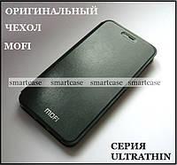 Ультратонкий чехол Xiaomi Redmi 4X, чехол книжка черный MOFI Ultrathin