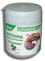Энтоцид (Метаризин сухой) 100г на 1 сотку.