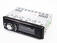 Автомагнитола Kenwood KMM-102 магнитола