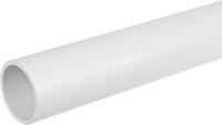 """Труба ХПВХ  Ø1 1/2""""  длинна 3м (Для горячей воды)"""