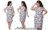 Платье женское нарядное стрейчевая креп-костюмка размеры 50-56