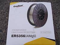 Проволока по алюминию ER5356 д.1,0мм упак.2кг
