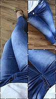 Женские стильные потертые джинсы 4643