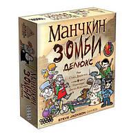 Манчкин Зомби Делюкс настольная игра