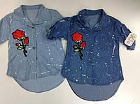 Рубашка джинсовая для девочек асимметричного кроя
