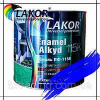 Эмаль Лакор ПФ-115 К Синяя 2,8 кг.