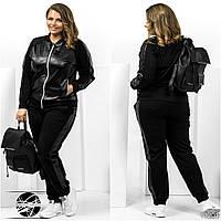 Крутой спортивный костюм женский, комбинированый перфорированной эко-кожей в батальных больших размерах