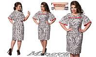 Платье женское нарядное короткий расклешенный рукав размеры 48- 56