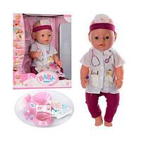 Пупс Baby Born (BL019A-S)