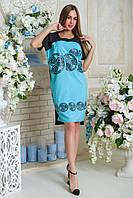 Платье   Гейтс  голубой