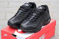 Кроссовки Nike 95 черные 2144