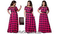"""Платье женское длинное шифон """"Анита""""размеры 50-56"""