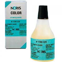 Универсальная штемпельная краска на спиртовой основе 250 мл (невидимая) NORIS