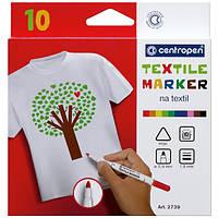 Набор маркеров для ткани Centropen Textile 10цв. (2739.10)