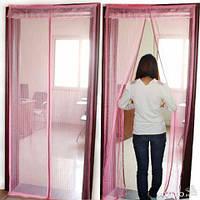 Антимоскитная сетка розовая