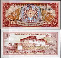 Бутан / Bhutan 5 Nhultrum 1985 Pick 14 UNC