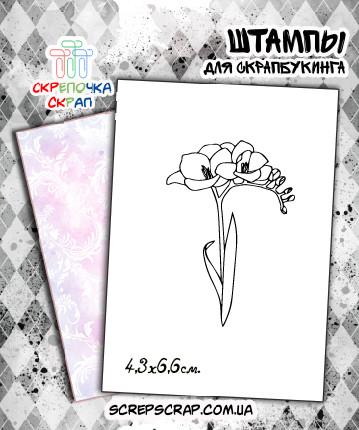 Штампы цветы, листочки, веточки