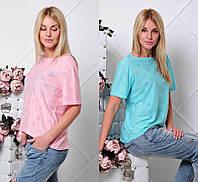 Женская модная рваная футболка с хвостом