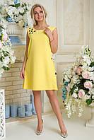 Платье   Дженифер  желтый