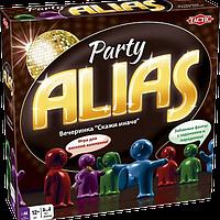 Алиас для вечеринок, Алиас Пати (Alias Party)