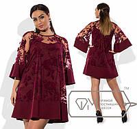 Комплект модное яркое платье с накидкой большого размера 48-50, 50-52, 52-54
