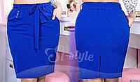 Трендовая юбка-тюльпан яркого синего оттенка. Юбка с высокой посадкой, которая идеально сидит на талии.