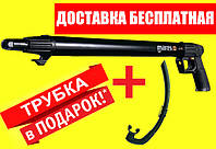 Подводное ружьё Mares Jet 42; без регулятора