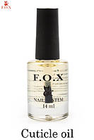 Масло для ухода за кутикулой F.O.X Cuticle oil, 14 мл