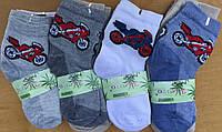 Детские носочки на мальчика сеточка 26-29