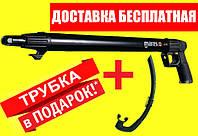 Подводное ружьё Mares Jet 58; без регулятора